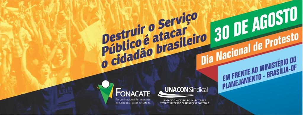 Sindicato convoca servidores para o Dia Nacional de Protesto nesta quarta, 30