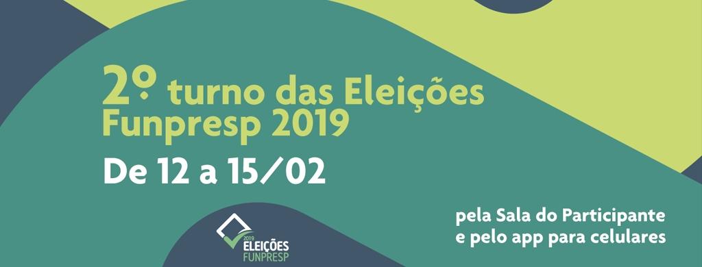 Funpresp convoca segundo turno das eleições por falta de quórum