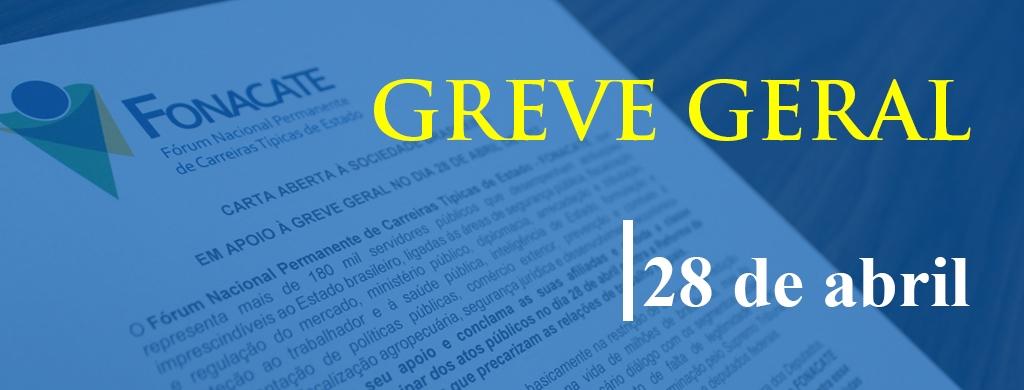 Fonacate manifesta apoio à Greve Geral no dia 28 de abril