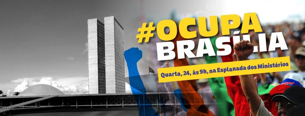 Sindicato conclama carreira para ato público em Brasília nesta quarta, 24