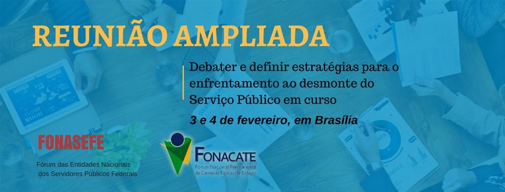 Fonasefe e Fonacate promovem reunião ampliada nos dias 3 e 4 de fevereiro, em Brasília